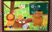 高橋陽子の子どもの工作・絵画教室