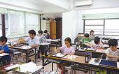 静雅書道会 高幡教場2
