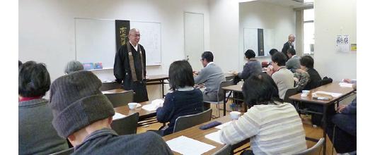 安らぎの仏教講座 「読経」と「写経」3
