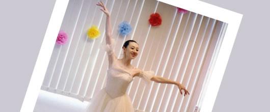 子供のためのクラシックバレエ・大人のやさしいバレエクラス3