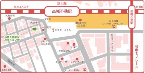 高幡不動教室 アクセスマップ